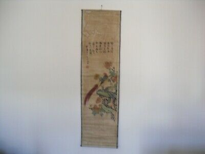 antique Japanese painted scroll, No 2