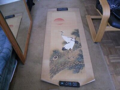 antique Japanese painted scroll, No 4