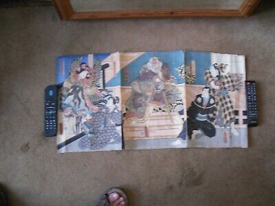 antique Japanese painted scroll, No