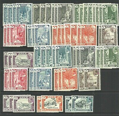 ADEN STATES (QUAITI) - 1955-63 issues to 2/- *MINT HINGED* (CV £40+)