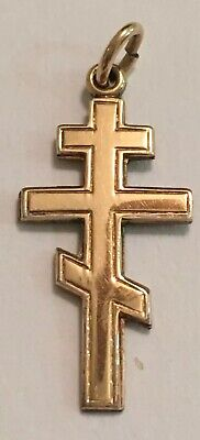 Vintage 14K Gold Byzantine Orthodox Catholic Cross Pendant Beautiful