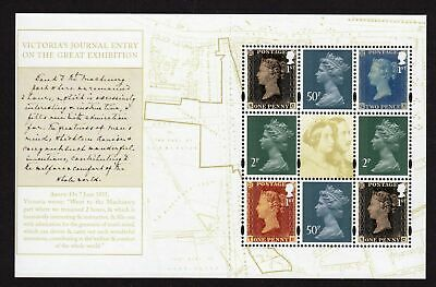 2019 MACHIN and DEFINITIVES PANE from Queen VictorIa PSB DY30 Mint