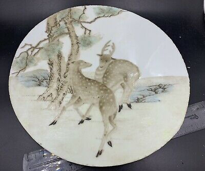 Chinese Round Porcelain Plaque Deers Pine Trees Qianjiang