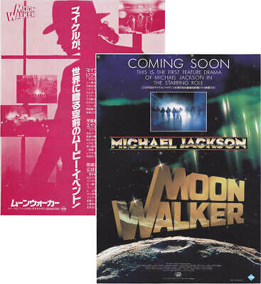 Michael Jackson Prospectus MOONWALKER Movie Film Leaflet Flyer JAPAN PROMO 1988