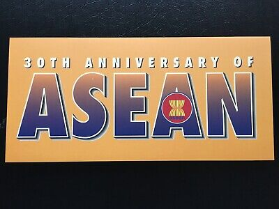 Singapore 1997 30th Anniversary of ASEAN Mint Stamp Set Presentation Pack MNH