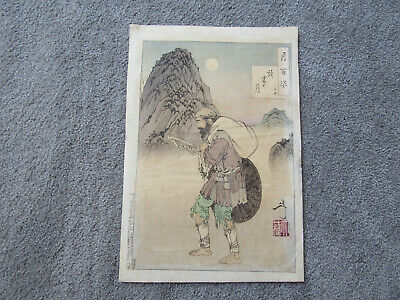 Old Japanese woodblock print by Yoshitoshi from the 100 aspects of Moon Series