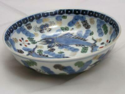 Antique Japanese Imari bowl with fish and Jiaqing mark 1800-20 handpainted #4204