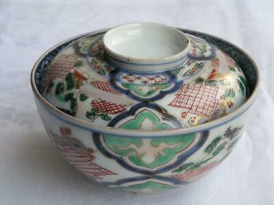 Antique Japanese lidded Imari bowl (chawan) 1750-80 handpainted #4217