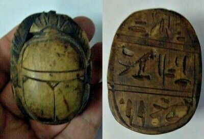 ANCIENT EGYPTIAN ANTIQUE SCARAB Carved Stone 1356-1226 BC