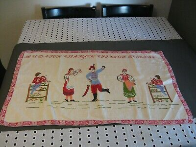 Vintage Hungarian wall hang  cross stitch embroidery