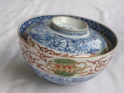 "Antique Japanese Imari chawan marked ""fu ki cho shun"" 18C handpainted #4252"