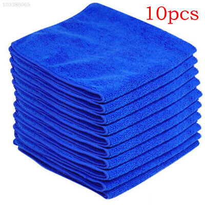 11BE 8578 10PCS Microfiber Cleaning Product Car Cloths Towel Duster Kitchen Blue