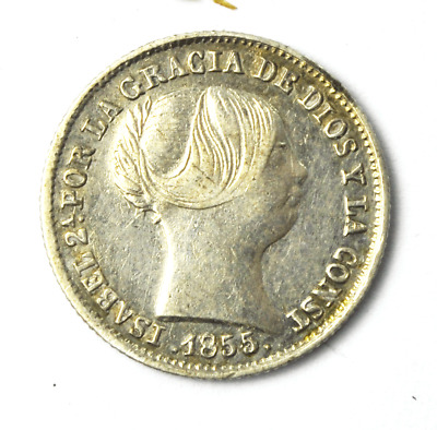 1855 Spain One Real Silver Coin Overdate KM# 598.1