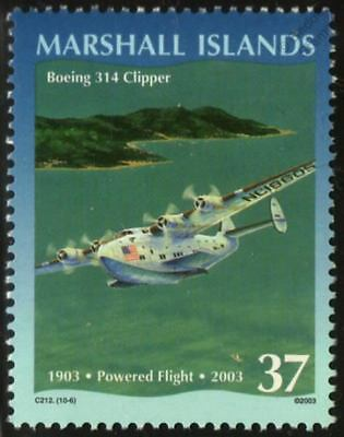 "BOEING B-314 NC18605 ""Dixie Clipper"" Flying Boat Seaplane Aircraft Mint Stamp"
