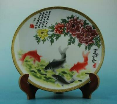 Chinese old porcelain famille rose goldfish pattern plate /qianlong mark
