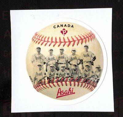 Canada 2019 ASAHI ; Single from Booklet ;  MINT NH VF