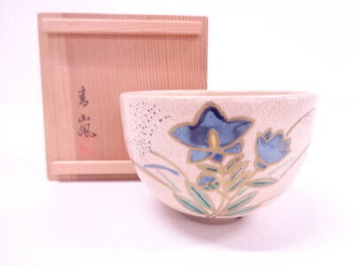 4197250: Japanese Tea Ceremony Tachikichi Tea Bowl / Bell Flower Chawan