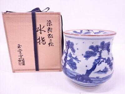 4198781: Japanese Tea Ceremony / Water Jar By Gyokudo Kiln Mizusashi