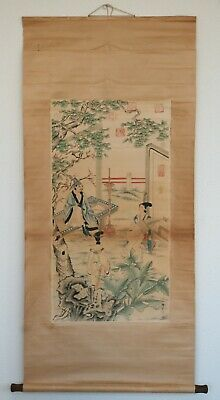 Beautiful Vintage Chinese Scroll Reprinted From Famous Ming Dynasty Painter 唐百虎