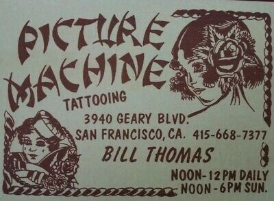 giclee print vintage tattoo business card pat martynuik picture machine 9x12
