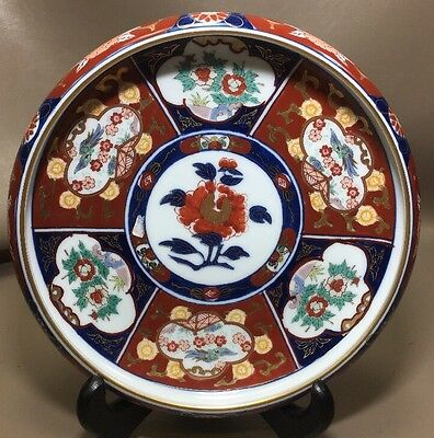 GOLD IMARI JAPAN, HAND PAINTED Dish, Bowl, Blue, Red, Gold, Green. 7 1/2""