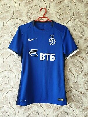 efc77511c3008 DYNAMO MOSCOW 2015/2016 PLAYER ISSUE Nike Football Soccer Shirt Jersey  Russia
