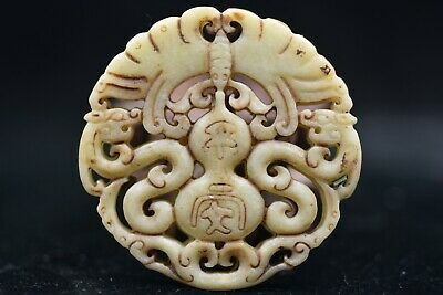 Chinese HongShan culture Old Jade Hand carved Amulet Pendant Y30