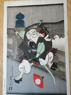 Original Japanese Woodblock Print,  warrior monk, martial arts kendo budo