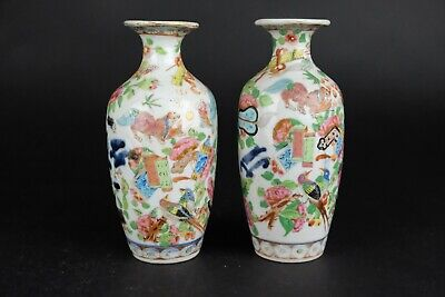 PERFECT LOVELY ANTIQUE CHINESE PORCELAIN FAMILLE ROSE CANTON VASES 19th Century