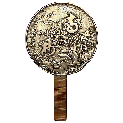 Antique Early 19th Century Oriental Hand Held Dragon Bronze Mirror Qing Period