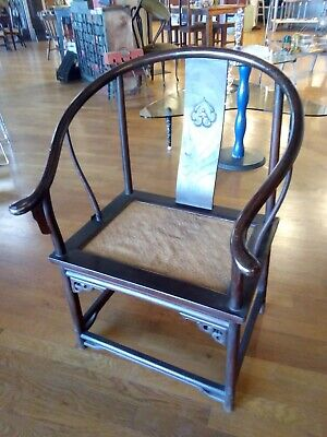 Chair Wooden Sectioned Liberty Early ` S