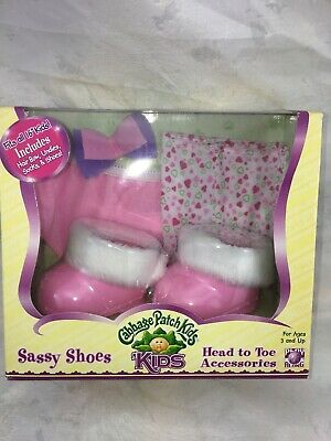 Cabbage Patch Kids *Sassy Shoes *Head To Toe Accessories. Play Along. 2007.