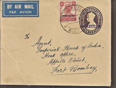 PAKISTAN OVERPRINT HANDSTAMP QUETTA RUBBER DIE ON 1 1/2 a KGVI ENVELOPE TO INDIA
