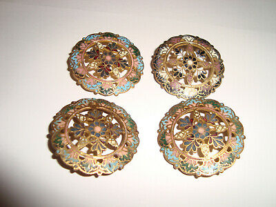 Antique LOT of 4 BRASS and ENAMEL large buttons