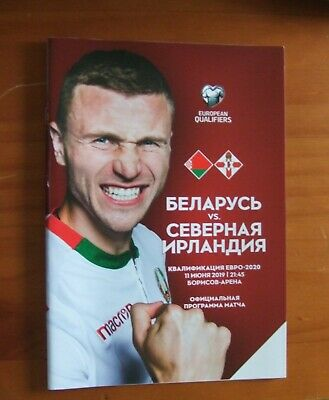 Football Programme - Belarus v Northern Ireland - June 2019 - Euro Qualifier