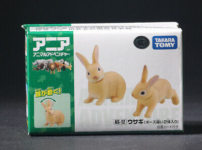 New Takara Tomy ANIA Animal Adventure Mini Action Figure HORSE Special Edition