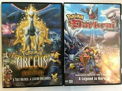 Pokemon: Arceus and the Jewel of Life - Pokemon: The Rise of Darkrai (DVD)