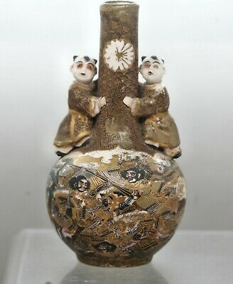 Very Rare Exquisite Antique Japanese Satsuma Gold Brocade Ceramic Vase c1820s