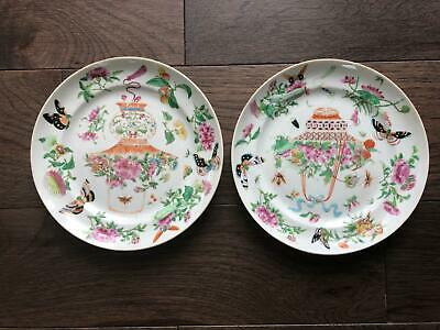 Nice Pair of Famille Rose Canton Plates ~19th~Qing~Basket of Flowers~Butterflies