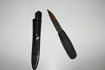 Vintage - Mora of Sweden Stainless Steel Hunting Fishing Knife and Sheath