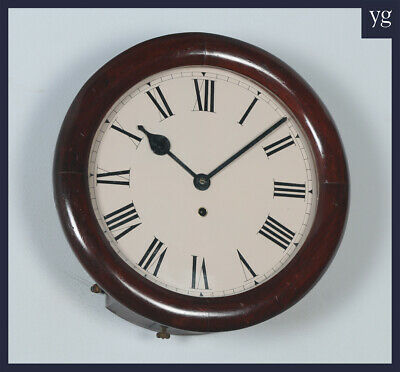 "Antique 14"" Mahogany Enfield Railway Station / School Round Dial Wall Clock"