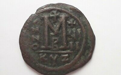 Byzantine Empire Justinian Coin 527 - 565 AD