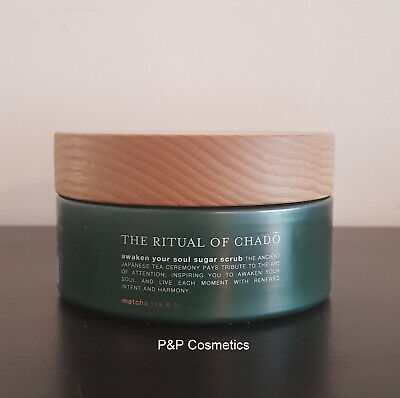 Rituals The Ritual of Chado Body Scrub Limited Edition Summer 2019 250G