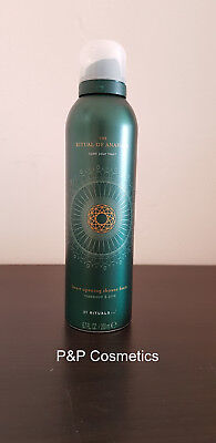 Rituals The Ritual of Anahata Shower Foam 200ML! Limited Edition WInter 2017