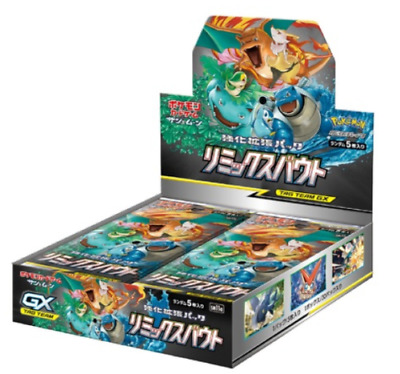 Pokemon Gioco Carte Sun & Moon Expansion Pack Remix Bout Booster Box Dal