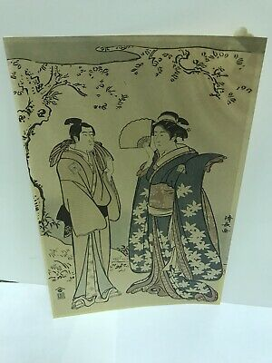 Chinese Japanese Woodblock Print Signed