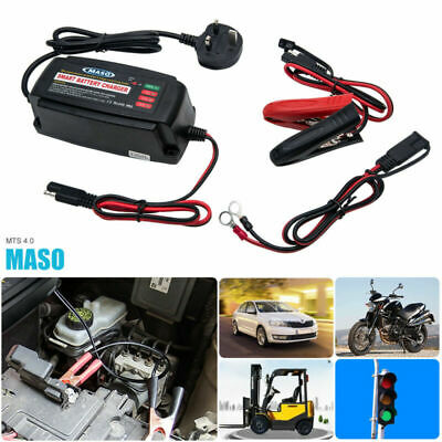 MASO 12V 5A Leisure Battery Charger Fit Caravan Campervan Motorhome Marine Boat