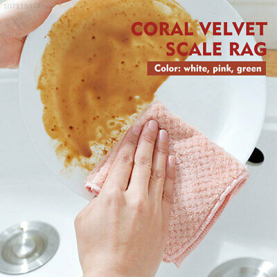 7149 2pcs Washing Cloth Wiping Cloth Coral Fleece Cleaning Tool Reusable