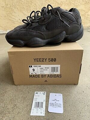 8a9c0fff917 SIZE 8.5 - Adidas Yeezy 500 Utility Black Preowned Very Near Mint ...