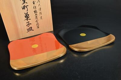 T903: Japanese Wooden Lacquer ware Kashiki DESSERT PLATE/dish w/signed box